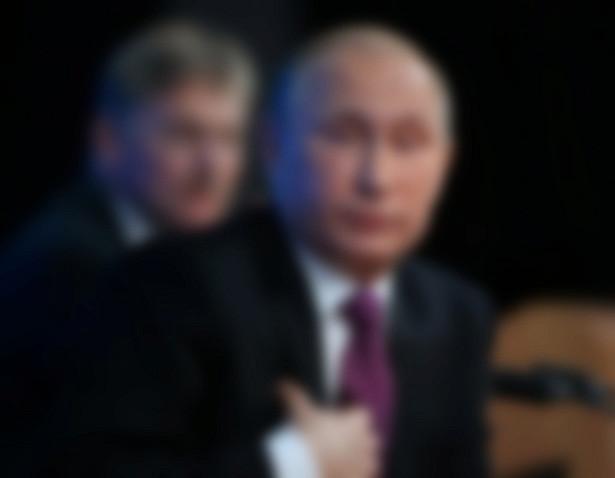 Путин сделал заявление о новой первой леди: Как