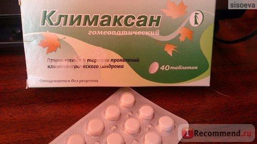 Лекарство от депрессии при климаксе
