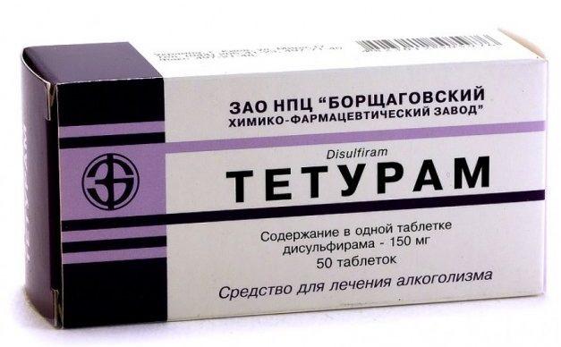 Таблетки от алкоголизма тетурам цены
