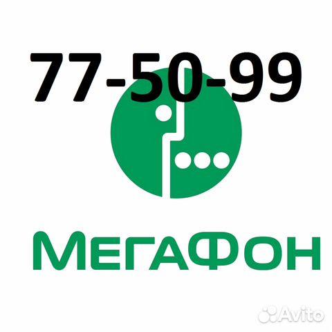 Виртуальных номеров мегафон