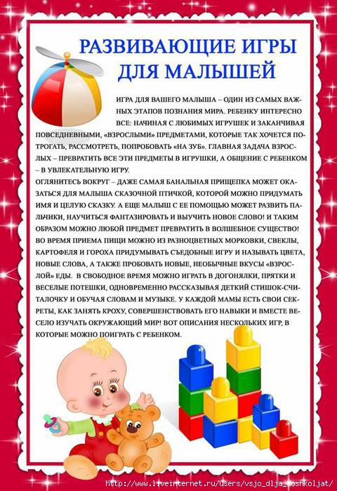 игры про буквы и цифры на русском языке для детей от 4 летчтобы легко запомнить