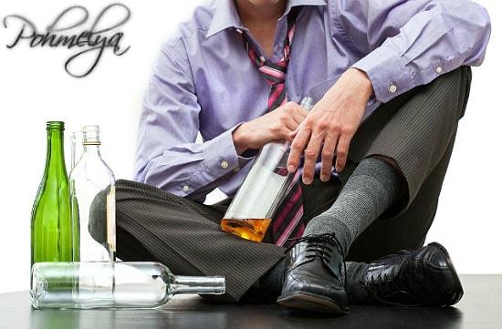Как избавиться мужу от алкоголизма