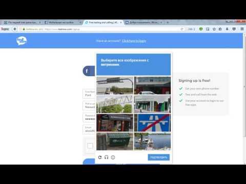 Виртуальный номер для смс великобритания