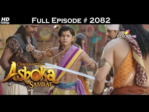Ashoka Hey Ashoka Theme Song Ringtone - Chakravartin