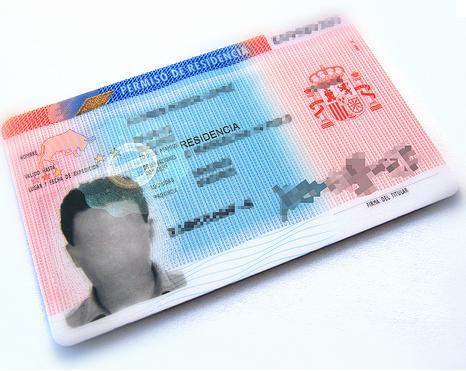 Гостевая виза в Испанию самостоятельно - Другая