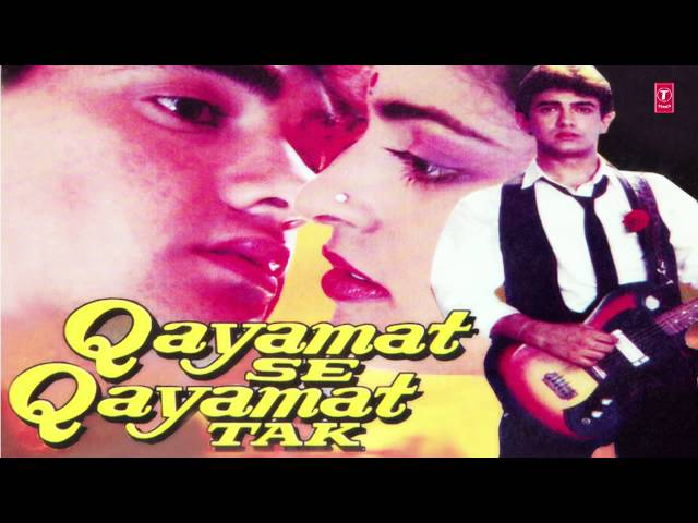 Choti Si Qayamat(Drama Serial) Episode#17-Part 2
