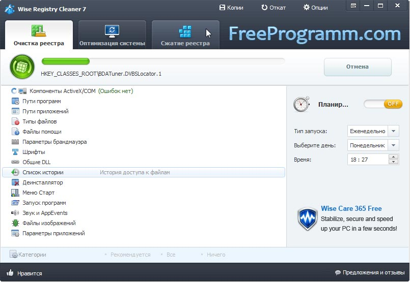 CCleaner - Free download and software reviews - CNET