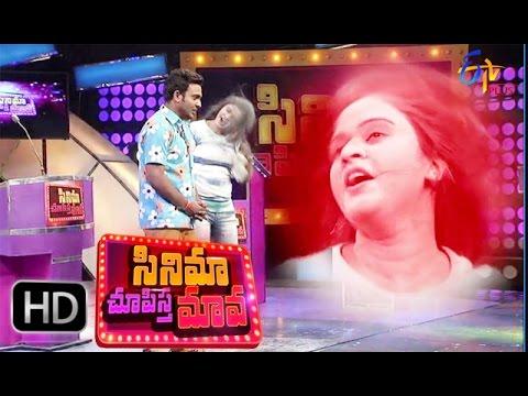 All Telugu Stars Youtube Full Movies - ManaTeluguMovies