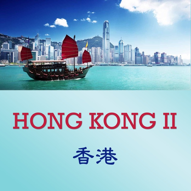 Top dating app hong kong