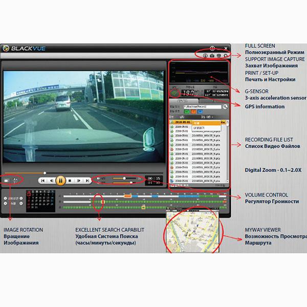 Кодек для просмотра видео с видеорегистратора