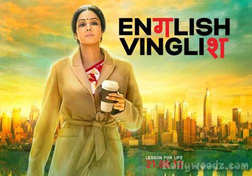 Watch English Vinglish (2012) Online - Watch Movies Online