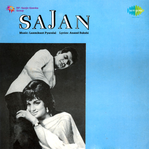 Sapne Saajan Ke 1992 Hindi Movie Mp3 Song Free Download