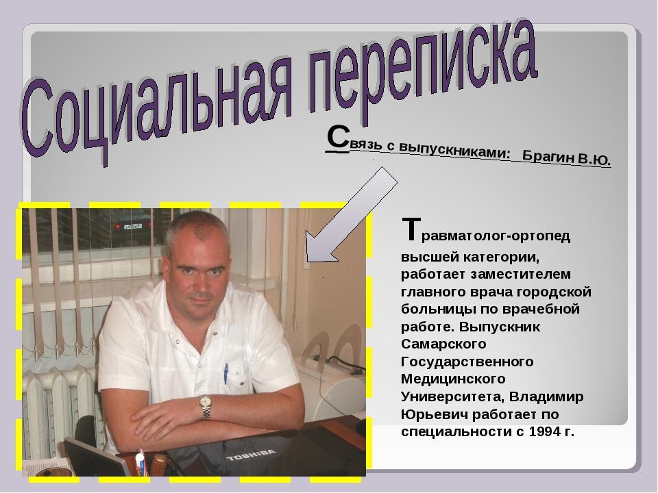 Корень Сергей Владимирович врач психотерапевт