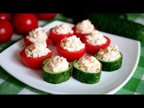 Холодные закуски рецепты быстро и вкусно с фото