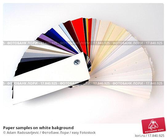Buy white paper samples