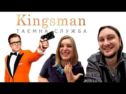 Kingsman: Gizli Servis Kingsman: The Secret Service