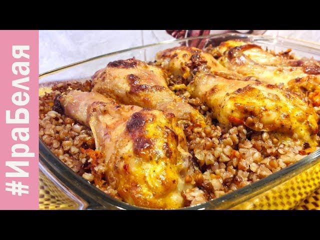 Второе блюдо из гречки быстро и вкусно рецепт с фото