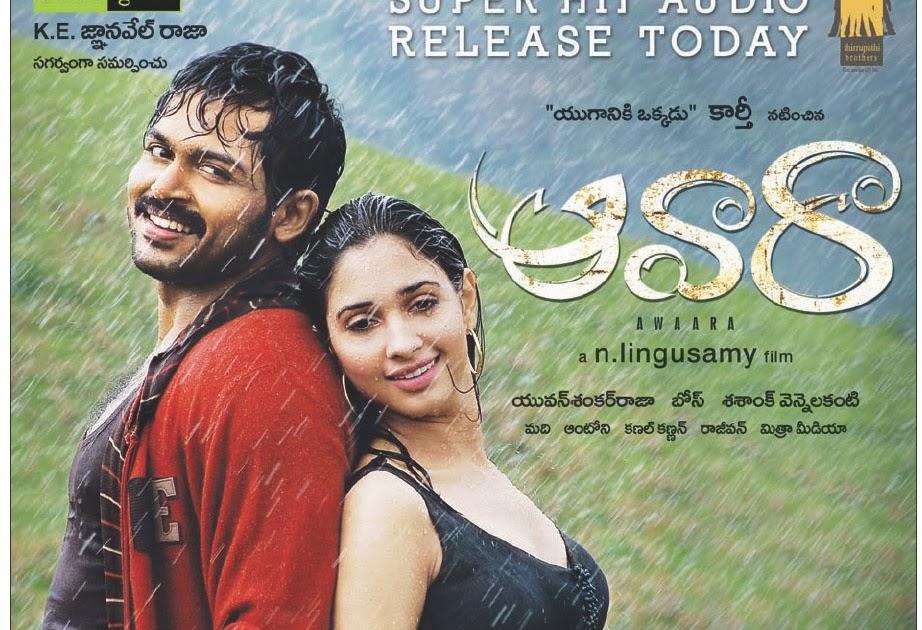 Raaga Hindi Tamil Telugu songs and podcasts - Apps