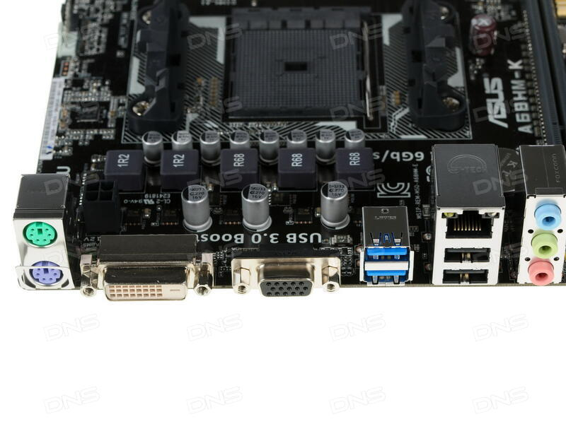 Asus a68hm-k user manual