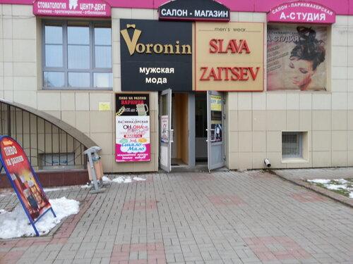 The hyip shop белгород