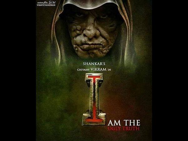 I Manoharudu Telugu Movie 2015 Torrent - Download