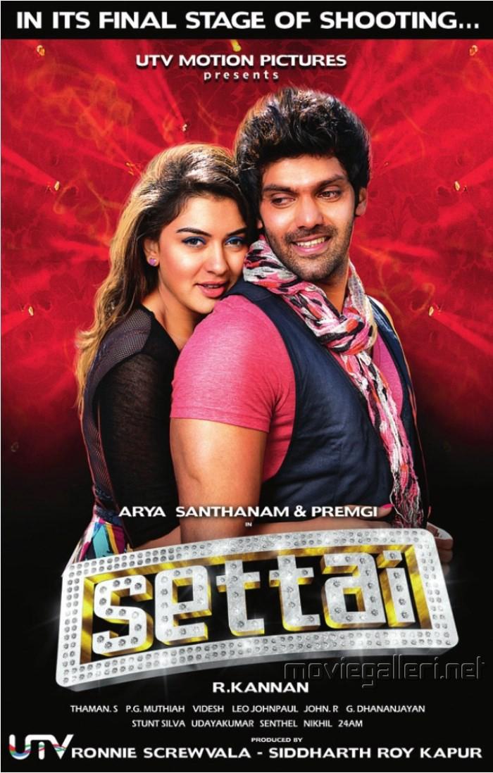 HeroTalkies - Tamil Movies Online in HD Quality - Start