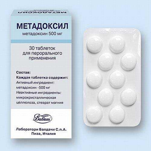 Какие таблетки от алкоголизма помогает