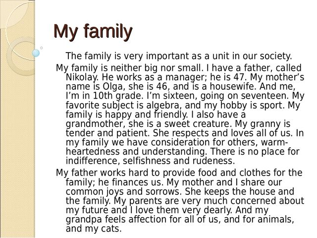 Write my free essay on family