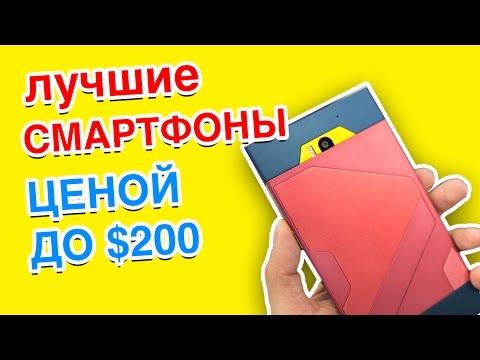 Лучшие бюджетные смартфоны на алиэкспресс