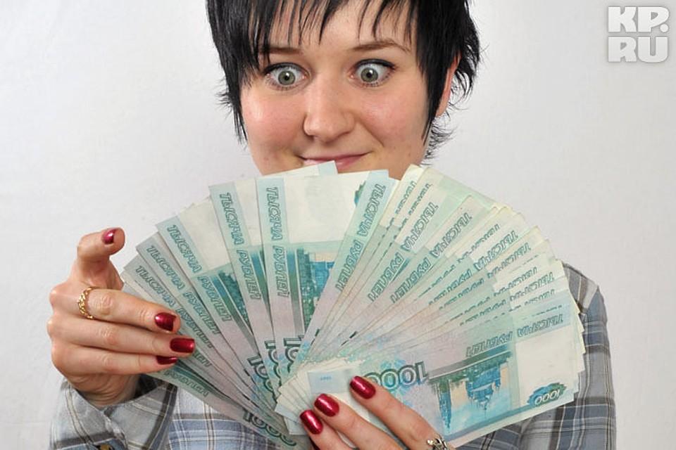 Деньги до зарплаты в туле