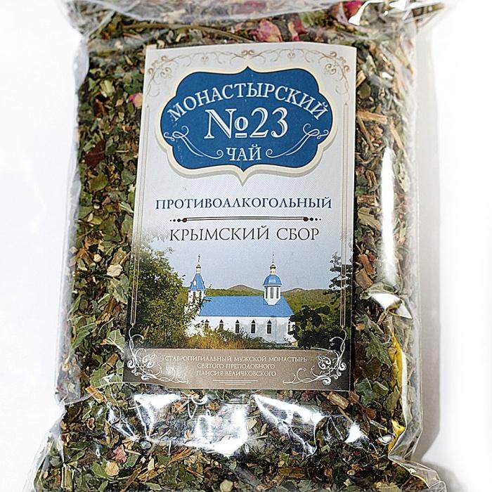 Монастырский чай купить в минске от алкоголизма