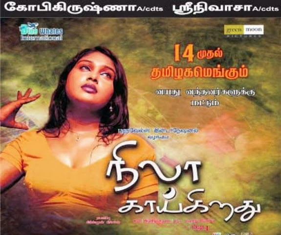 Watch Popular Tamil MOVIES Online (HD) for Free on