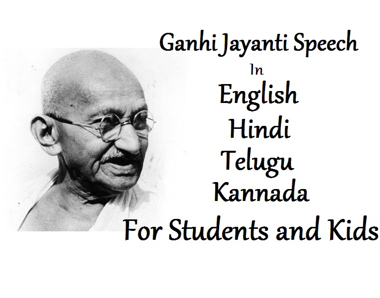 Mahatma Gandhi - Simple English Wikipedia, the free