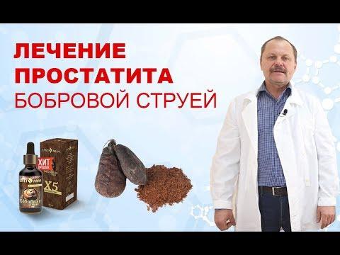 Рецепт приготовления бобровой струи для повышения потенции