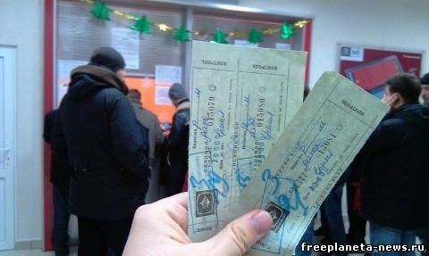 кино билет купить