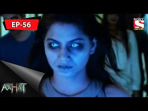 Bhoot Ki Aahat aahat - Video Dailymotion