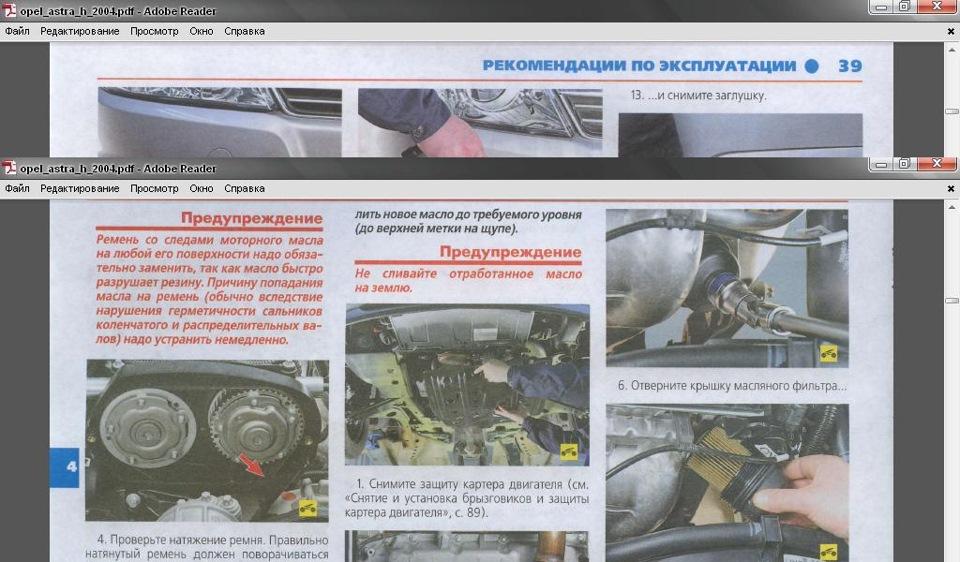 Opel - Astra Service Repair Workshop Manuals