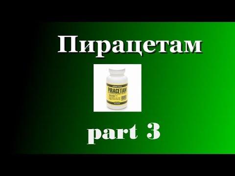 Ноотропы после запоя - Вопрос наркологу - 03 Онлайн