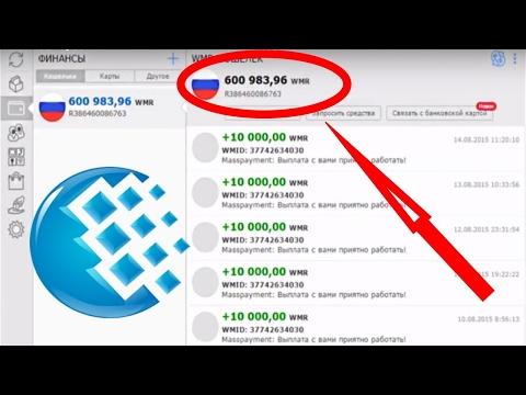 Как заработать деньги в интернете в программах