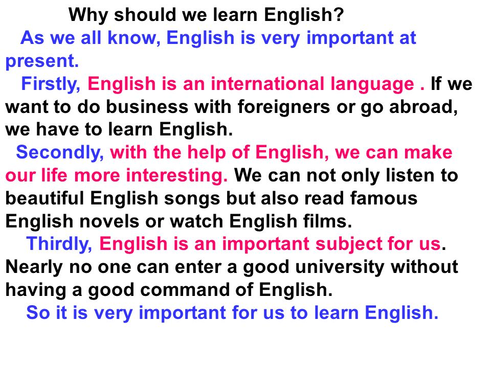 English language essay writing