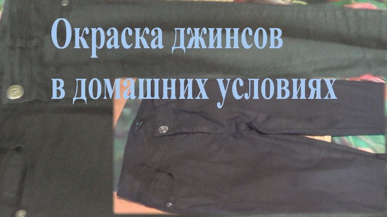 джинсовка модная весной 2013 что советует васильев