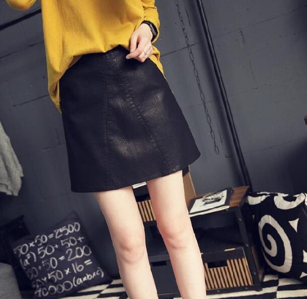 Hyip fashion юбка