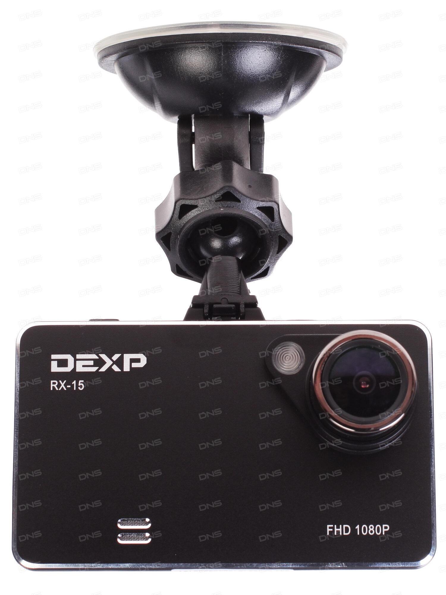 видеорегистратор hyundai h-dvr11hd инструкция