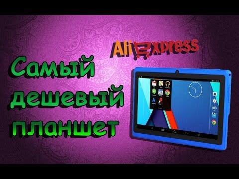 Купить планшет на алиэкспресс 10 дюймов