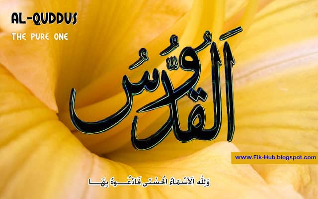 99 names of allah with meaning and benefits in bangla pdf