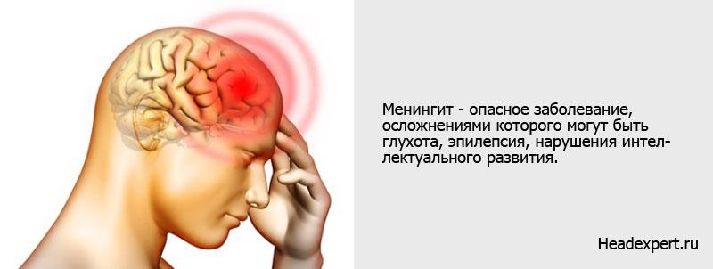 У ребенка болит голова в лобной части без температуры и тошнит что это