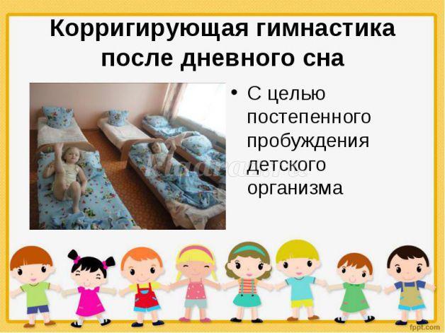 книги для глухих детей