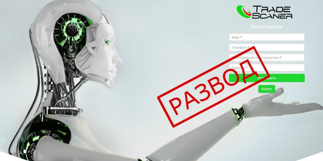 Что такое робот для Olymp Trade, и как его