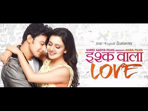 Download Sar Sukhachi Shravani (Film Version)