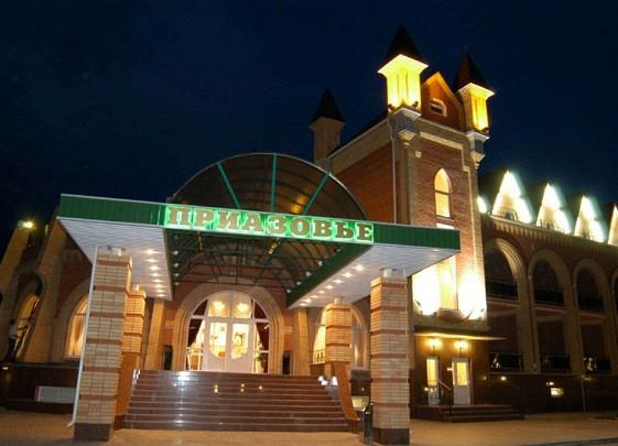 отели таганрогского залива